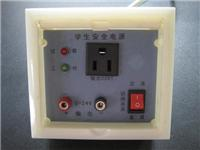 交直流电源盒 YR8013