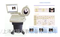 中医面诊检测分析系统(台车式)   F—IIB