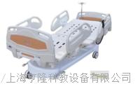 ABS床头侧控二功能电动护理床 A4