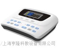 中频电疗仪ZP-100CIIA
