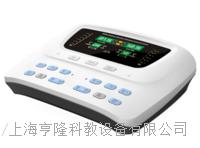 中频电疗仪ZP-100DIIA