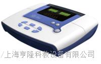 中频治疗仪ZP-100DIB