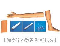 外科综合技能训练组合模型KAH-Y100 KAH-Y100
