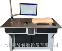 高智能数字—体化脉象、针刺、推拿教学测定系统 ZKFS-IIIA