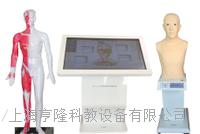 中医穴位训练、针灸仿真一体训练系统 ZKFS—3000A