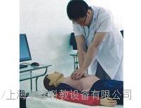 智能化心肺复苏训练教学系统(半身全身、网络版) KAH/4500B