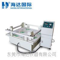 水平振动试验台 HD-A521