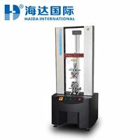 橡胶拉力试验机HD-B615A-S HD-B615A-S