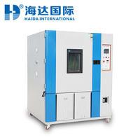 快速温变试验箱 HD-180KSL