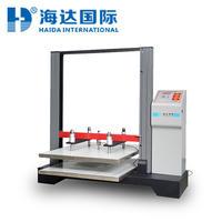 造纸包装测试仪器 HD-A502S-1500