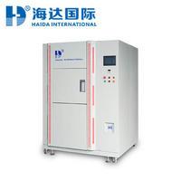冷热冲击试验仪 HD-E703-50A