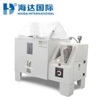 盐水喷雾试验箱 HD-E808-90A