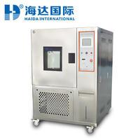 线材专用恒温恒湿箱 HD-E702-1000