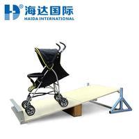 婴儿车斜坡试验机 HD-1057