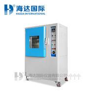 耐黄变老化试验机 HD-E704