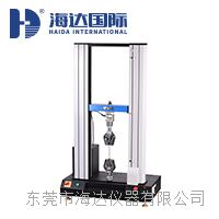 橡胶拉力测试机 HD-B604-S