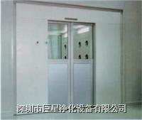 货淋机,货淋门,货淋室 JXN-