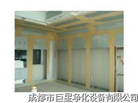 成都手术室电解钢板 JXN-1200