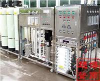 反渗透工业纯水机