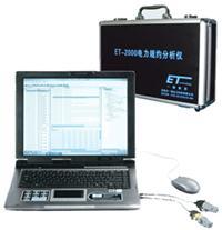 电力规约分析仪