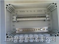 IP66/67防水接线箱 200*300*132(长、宽、高)