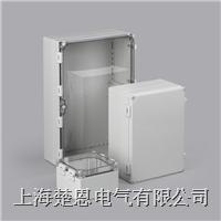 防水接线盒 200*300*132
