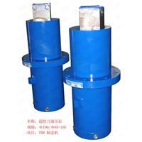 超挖刀液压缸 φ100/φ65-105