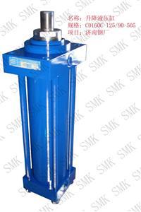 升降液压缸 CD160C 125/90-505