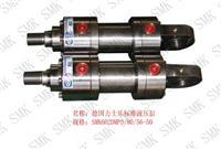德国力士乐标准液压缸 SMK602DMP3/80/56-50