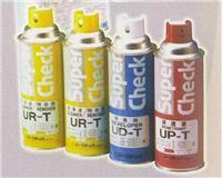 核级着色渗透探伤剂 U-T