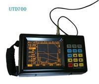 UTD700数字超声波探伤仪 UTD700