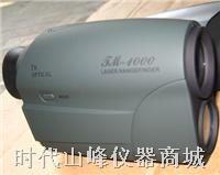 手持式激光测距仪TM1000 TM1000