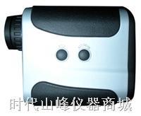 多功能激光测距仪NM1000/1200  NM1000/1200