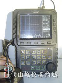 UTD500数字超声波探伤仪 UTD500