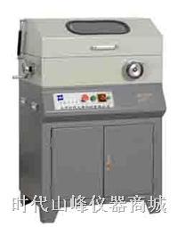 TQG-4/TQG-4A(立式)多能切割机 TQG-4/TQG-4A
