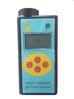 便携式甲苯气体检测仪 DN-B3000