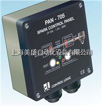 火花探测器PAN-705系列报警控制盘