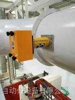 康洛吉火花探测器RIV-601P/S现场安装应用 RIV-601P/S