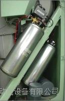 开包机ws-15火灾自动保护系统 开包机ws-15火灾自动保护系统