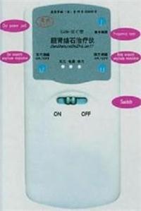 DJS—IIIC膽結石治療儀