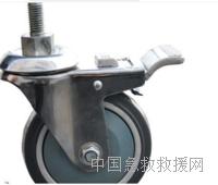 Φ100立軸萬向全制動內鑲軸承橡塑腳輪 I4