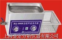 KQ-50E台式超声波清洗器 KQ-50E
