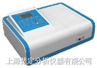UV756CRT紫外可见分光光度计 UV756CRT