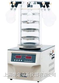 FD-1C-50普通挂瓶型真空冷冻干燥机/冻干机 FD-1C-50