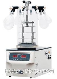 FD-1D-50压盖挂瓶型真空冷冻干燥机/冻干机 FD-1D-50
