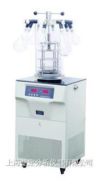 FD-1D-80压盖挂瓶型超低温冷冻干燥机/冻干机/制冷机 FD-1D-80