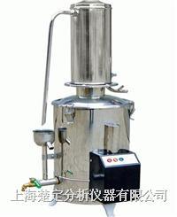 DZ-10自动断水型不锈钢蒸馏水器(自控型) DZ-10