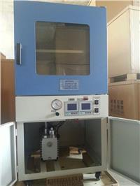 DZF-6090真空烘箱(配真空泵、不锈钢内胆) /真空干燥箱 DZF-6090