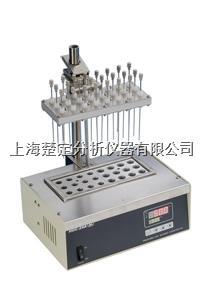 HGC-24A型24孔干式加热氮吹仪 HGC-24A