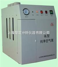 空气发生器/纯净空气泵 高纯空气泵 QL-5